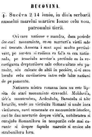 1866 Sfantul Ioan cel Nou