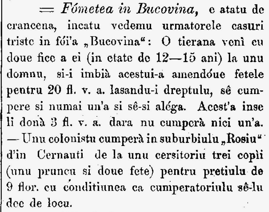 Textul din 25 mai 1866