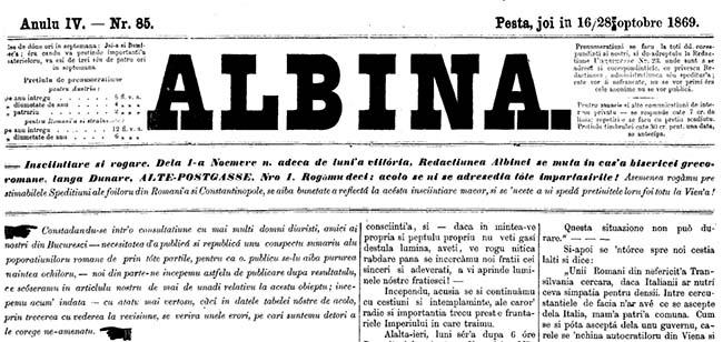 1869 Biserica si scoala ALBINA