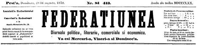 1870 Prima adunare Federatiunea