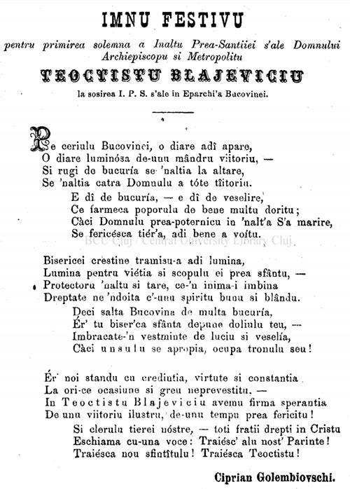 1877 Porumbescu Imn festiv