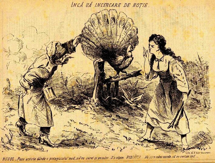 1879 Bobarnacul 4 februarie