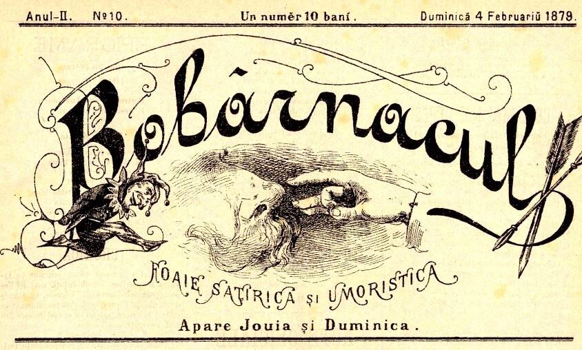 1879 Bobarnacul frontispiciu