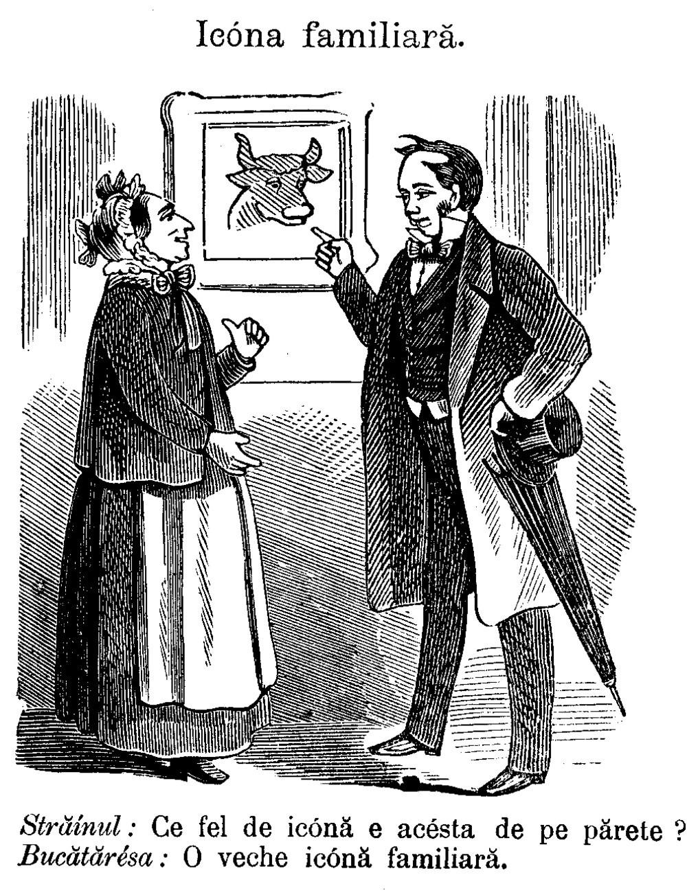 1882 Icoana familiara