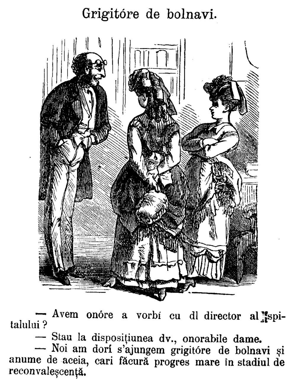1882 Ingrijitoare de bolnavi