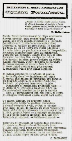 1883 Necrolog in versuri