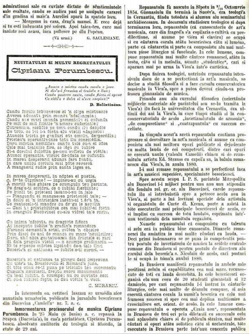 1883 Necrologul lui Porumbescu faximil