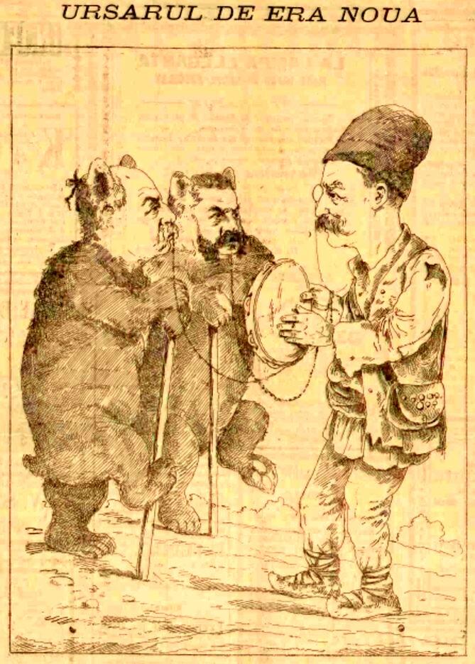1893 Adevarul 13 septembrie