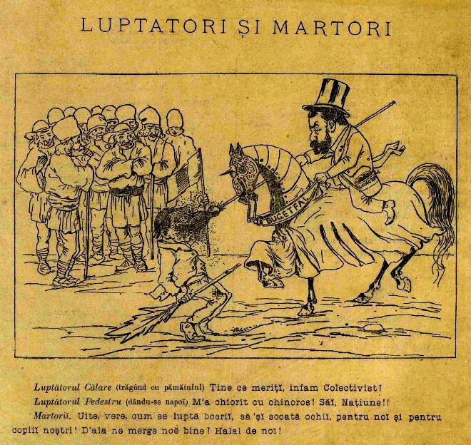 1893 Moftul Roman 13 martie 1