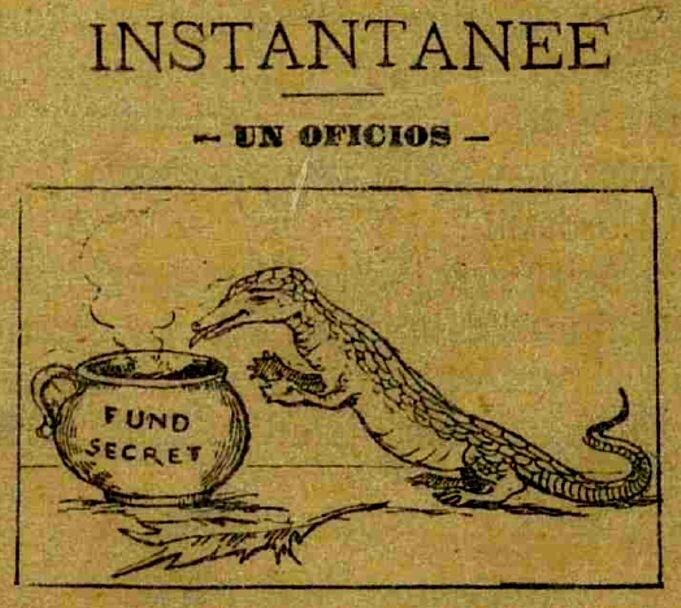 1893 Moftul Roman 19 februarie 1