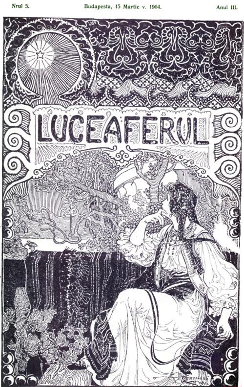 1904 Jubileul de 25 ani al Junimei LUCEAFĂRUL