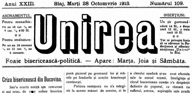 1913 Criza Unirea