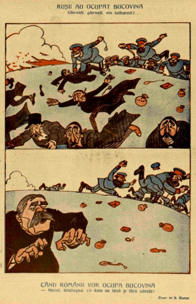 1914 Bucovina dec 16 FURNICA