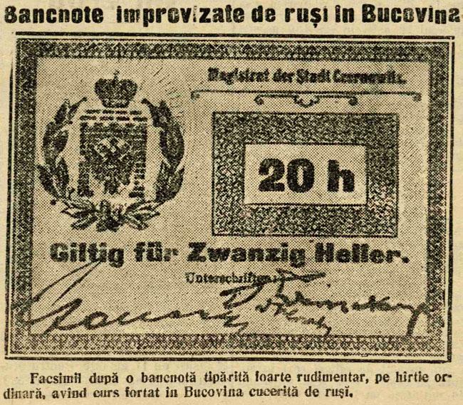 Bancnote rusești pentru Bucovina - Săptămâna Războiului din 23 noiembrie 1914
