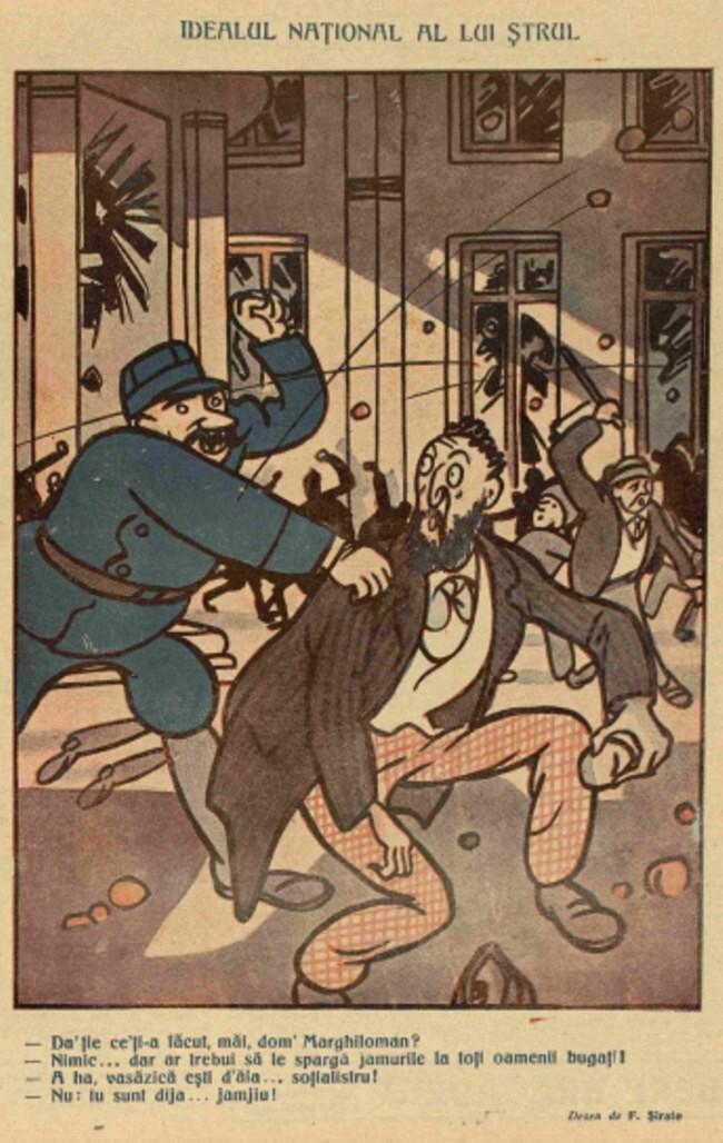 1914 decembrie 15 FURNICA Idealul national al lui Strul
