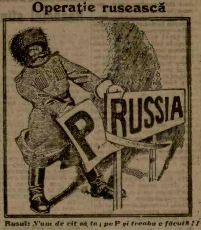 1914 nov 5 ADEVARUL caricatura P RUSSIA