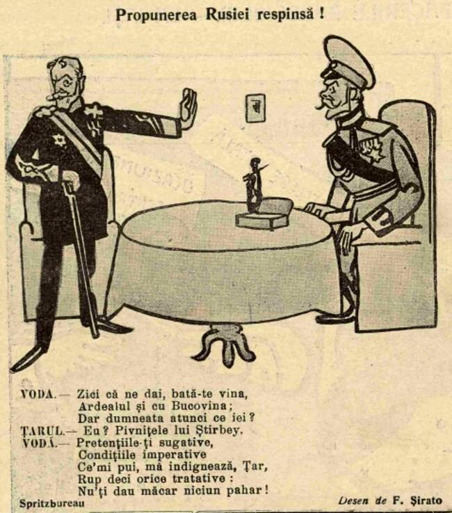 1914 septembrie 5 Propunerea Rusiei respinsa
