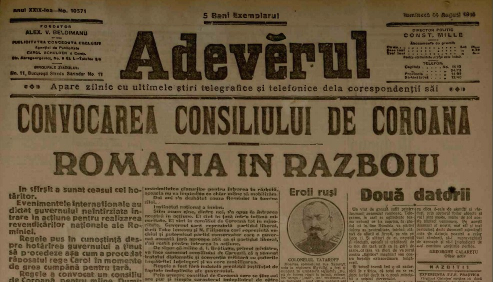 1916 august 14 Romania in razboi