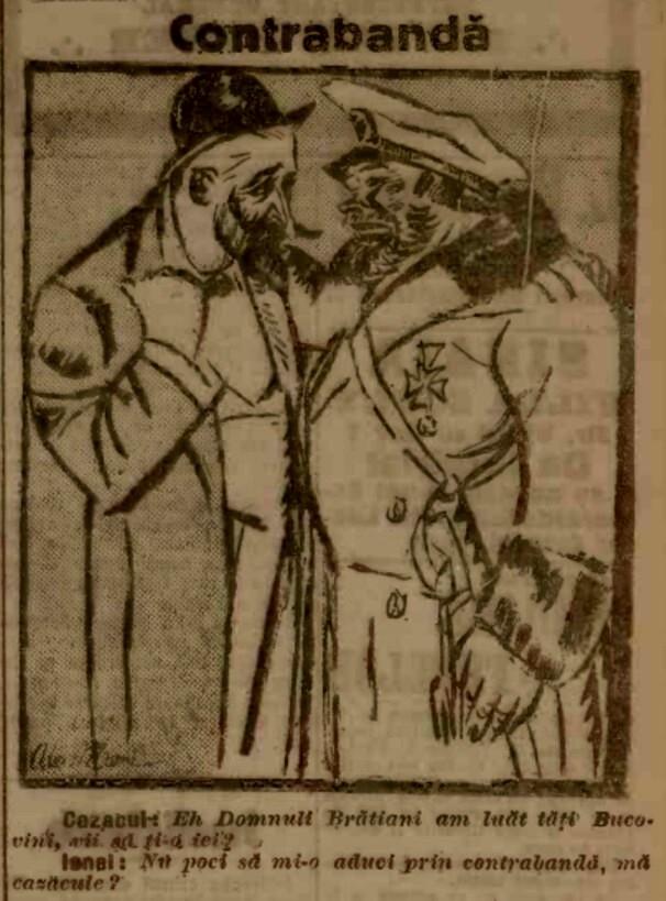 1916 iulie 6 ADEVARUL Contrabanda