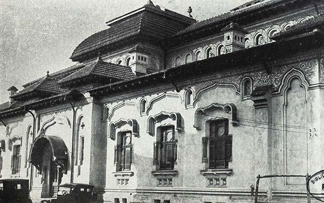 Bucureşti, Casa Sf. Sinod din curtea bisericii Sf. Antim