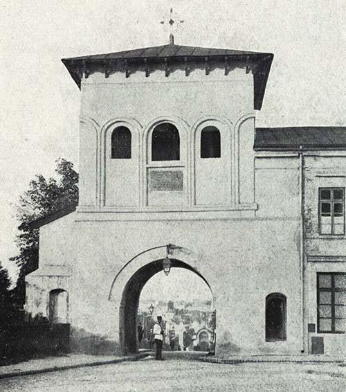 Bucureşti, intrarea în curtea Patriarhiei