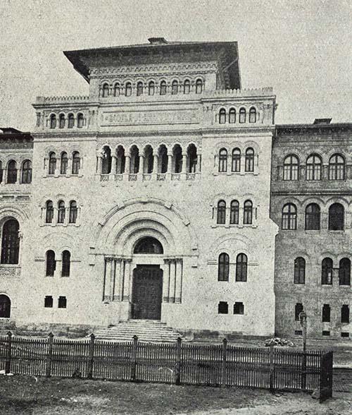 Bucureşti, Portalul Palatului Şcolii de Arhitectură, neterminat în 1928