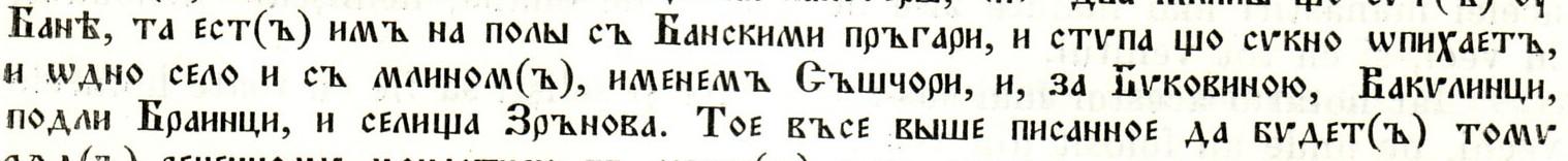 Detaliu din transcriere, p. 343