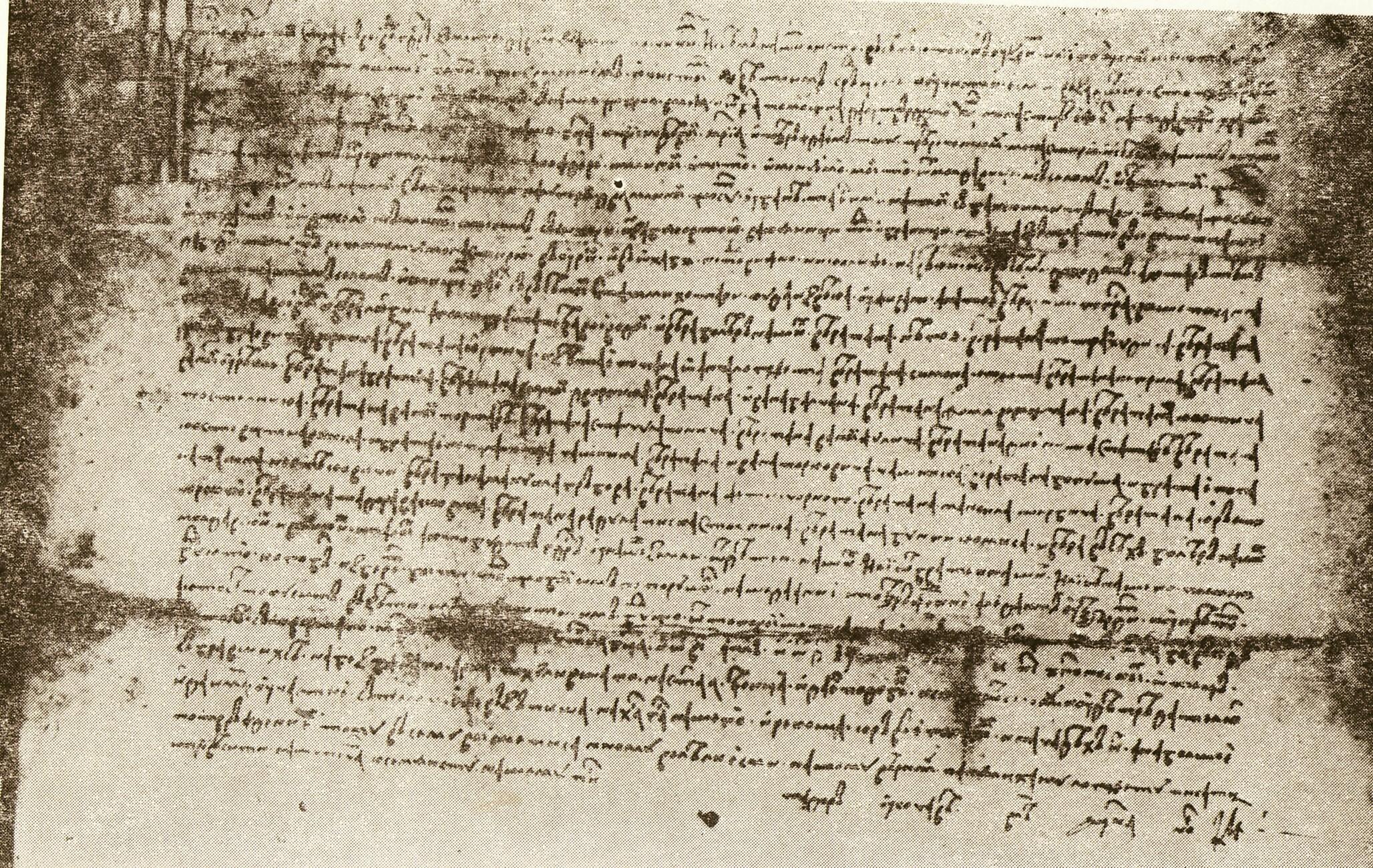 Uricul din din 29 noiembrie 1443