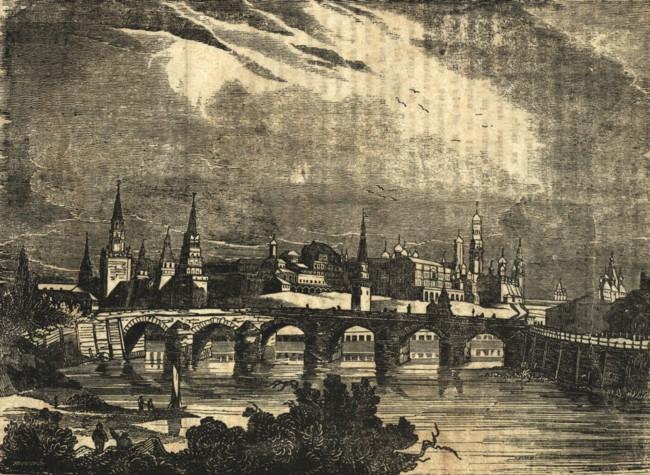 Privirea Moscvei - Icoana Lumei, nr. 1, 1840