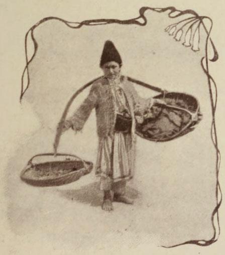 Negustor de pește