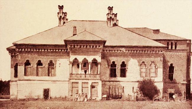 Palatul Mogoșoaia vechi
