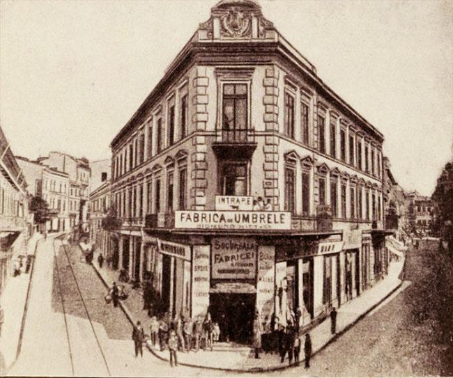 Străzile Smârdan și Șelari