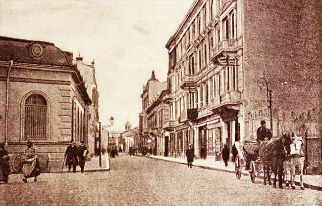 Strada Academiei