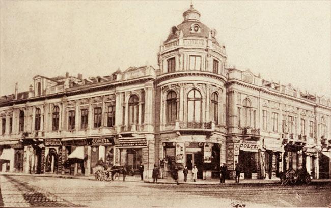 Strada I. C. Brătianu, colț cu strada Doamnei