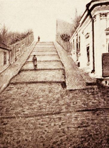 Strada Scărilor, în Dealul Spirii