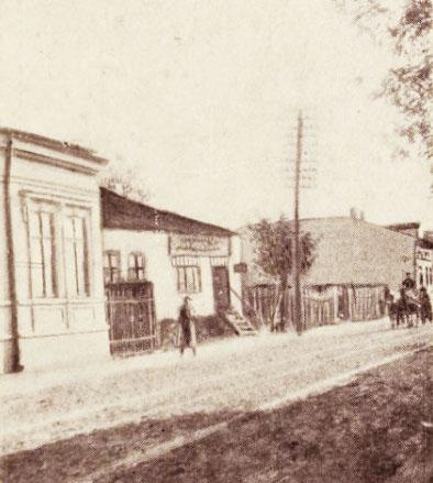 Strada Teilor