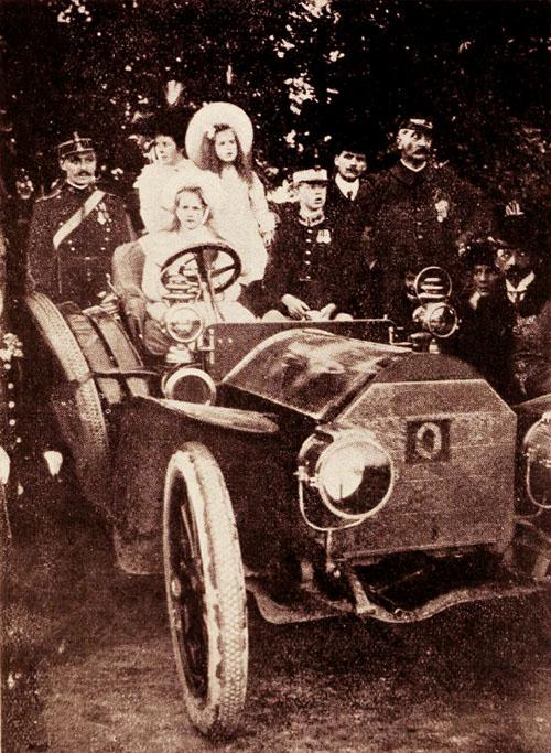 Prințul Carol și prințesele Elisabeta și Maria