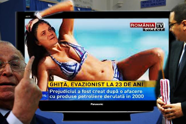 Ion Iliescu: E inadmisibi ca acest cetăţean Ghiţă să manipuleze Ponta SD-ul cu RTV-ul.