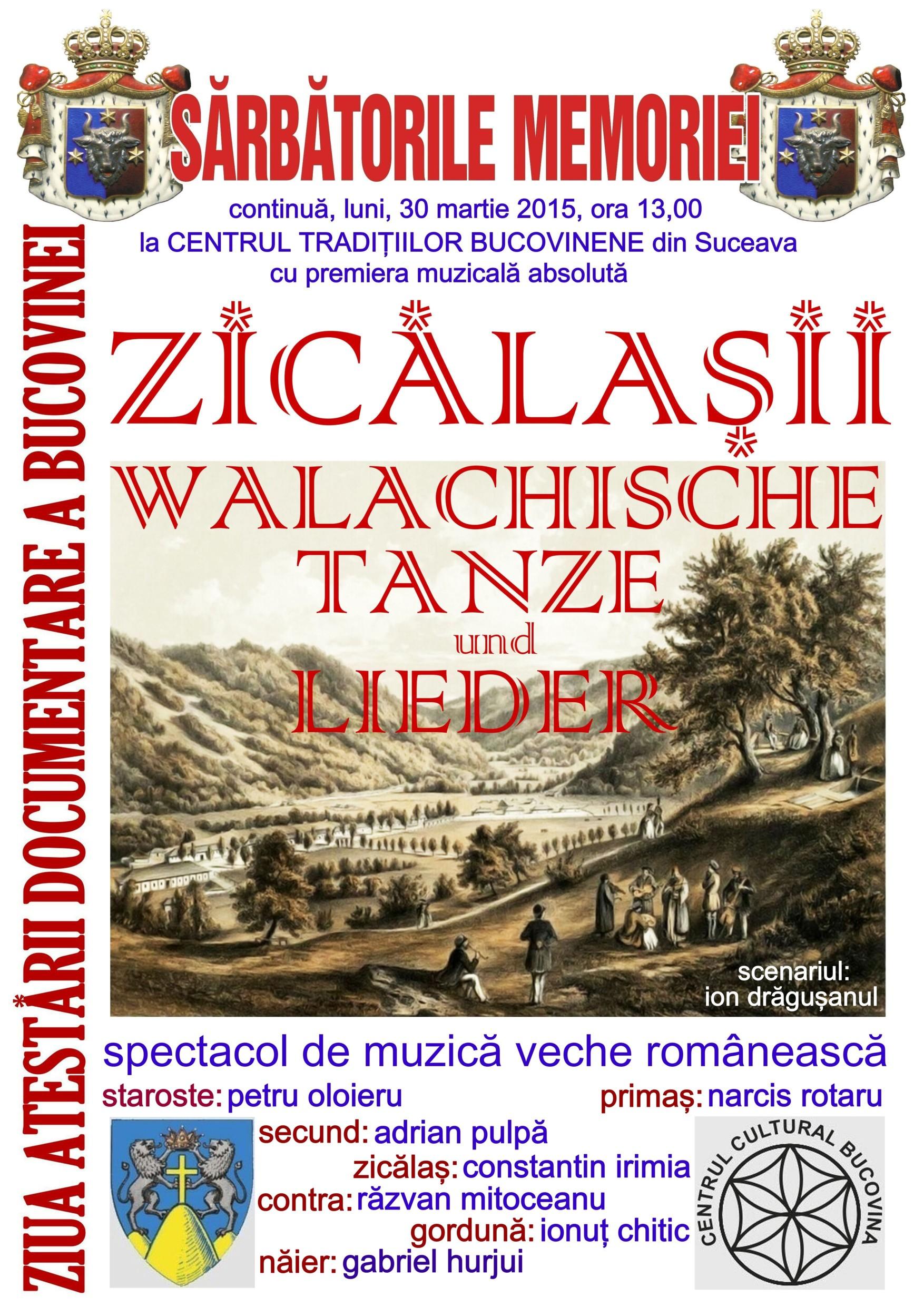 O şansă de a asculta muzica veche a românilor