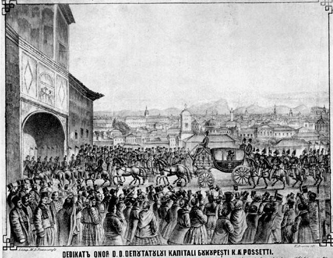 Alaiul lui Cuza 29 februarie 1860