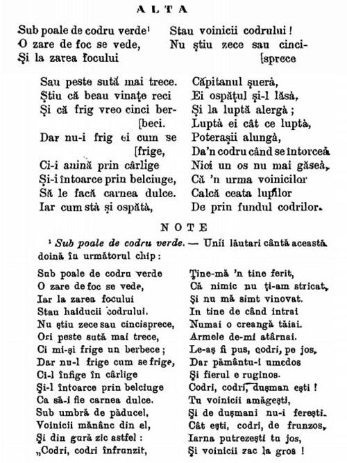 Alecsandri pp 25 si 26
