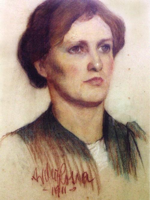 Archip Rosca Femeie