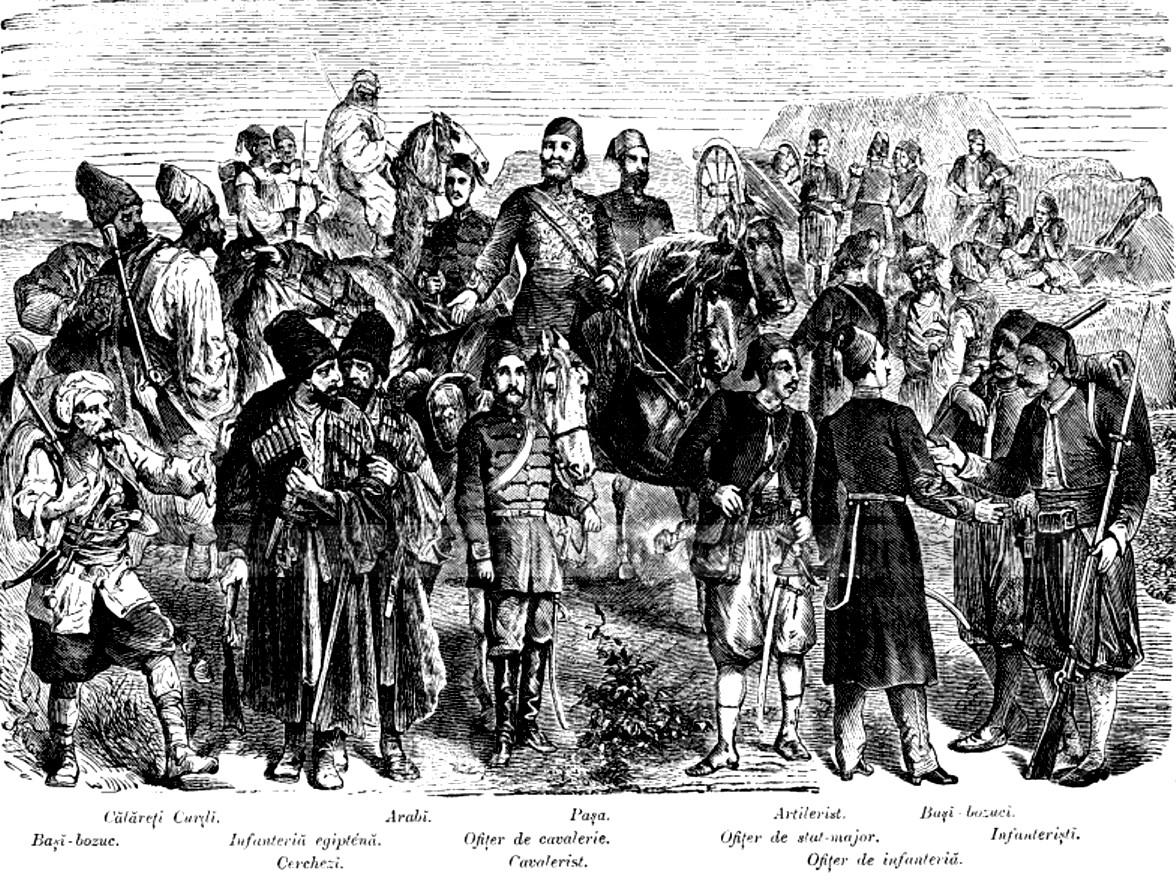 Armata turca ALBINA CARPATILOR nr 12 1877