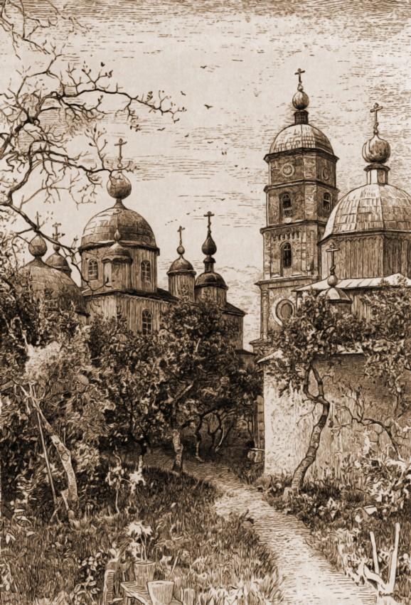 Fântâna Albă, complexul bisericesc – de Rudolf Bernt