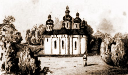 Horecea, mănăstirea, în 1832 – de I. Schumirsz