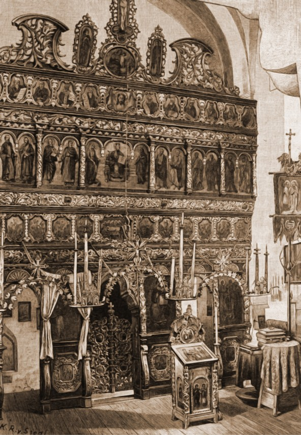 Siret, altarul bisericii Sfântul Onufrie – de Rudolf Bernt