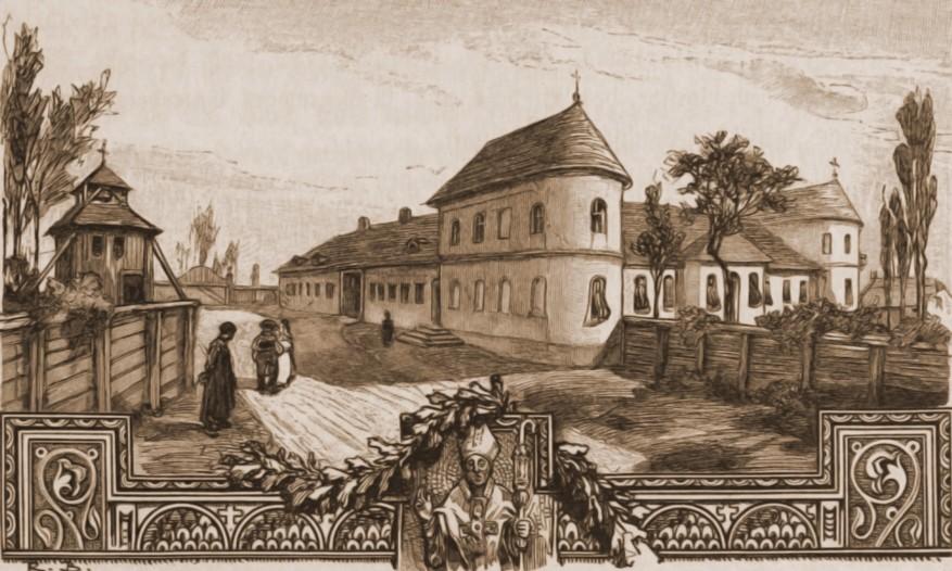 Cernăuţi, Palatul Episcopal – desen de Rudolf Bernt (1844-1914)