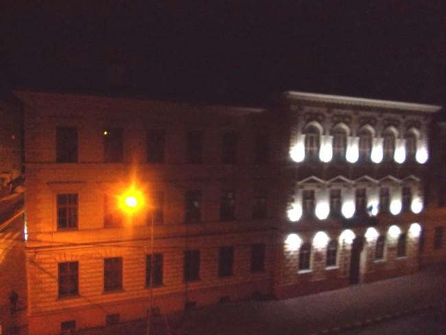 Balconul 2