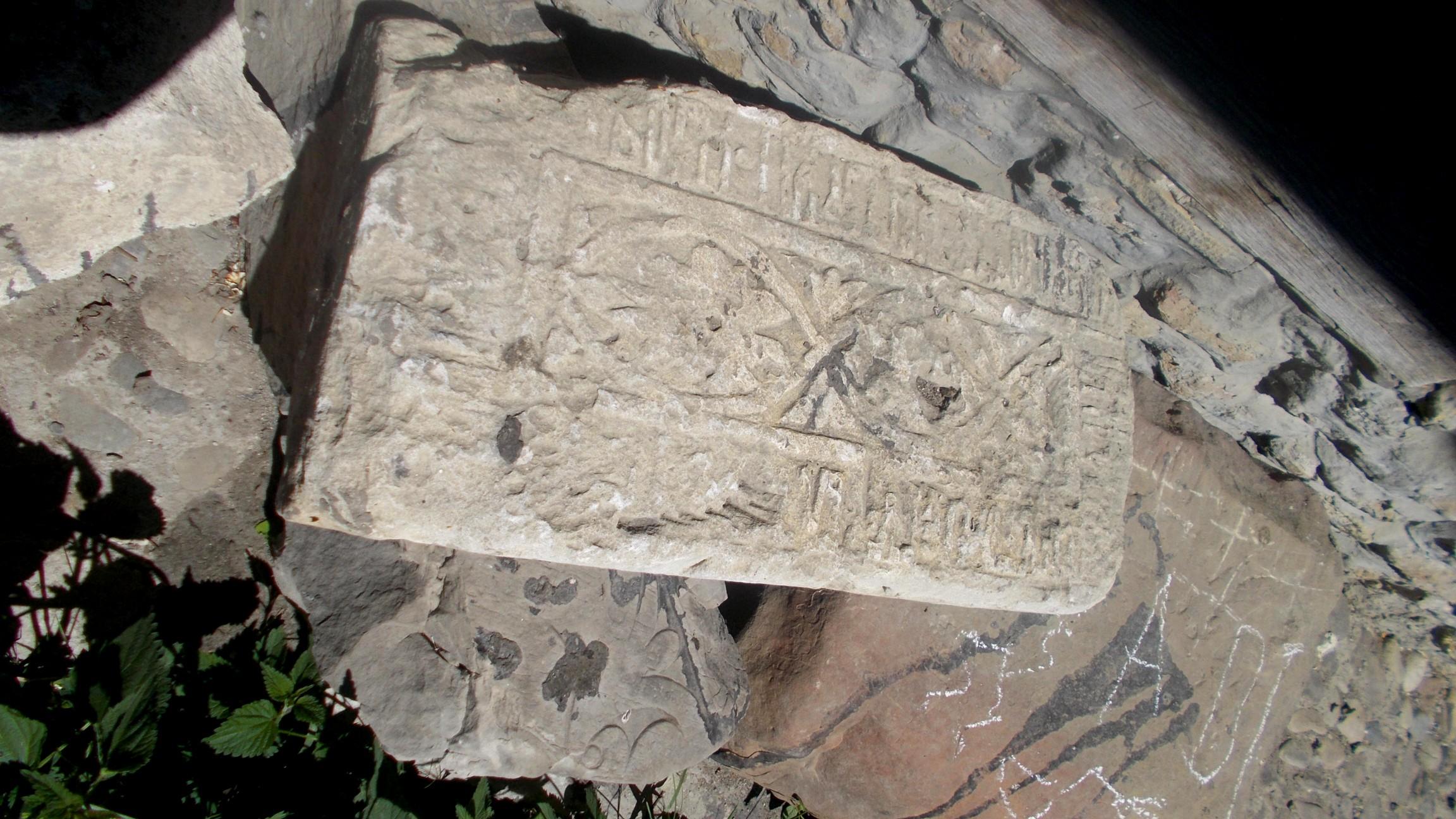 Piatra mormântală a ctitorului, boiernaşul Ştefan Stamate