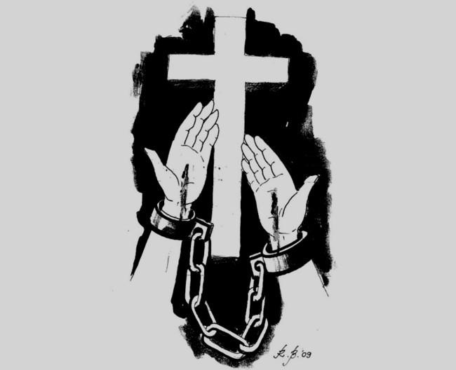 Bercea Cruce